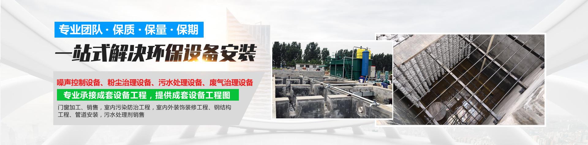 山东佳奇环保ballbet官网下载股份有限公司